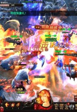 周杰伦代言《魔法王座》高清游戏截图欣赏