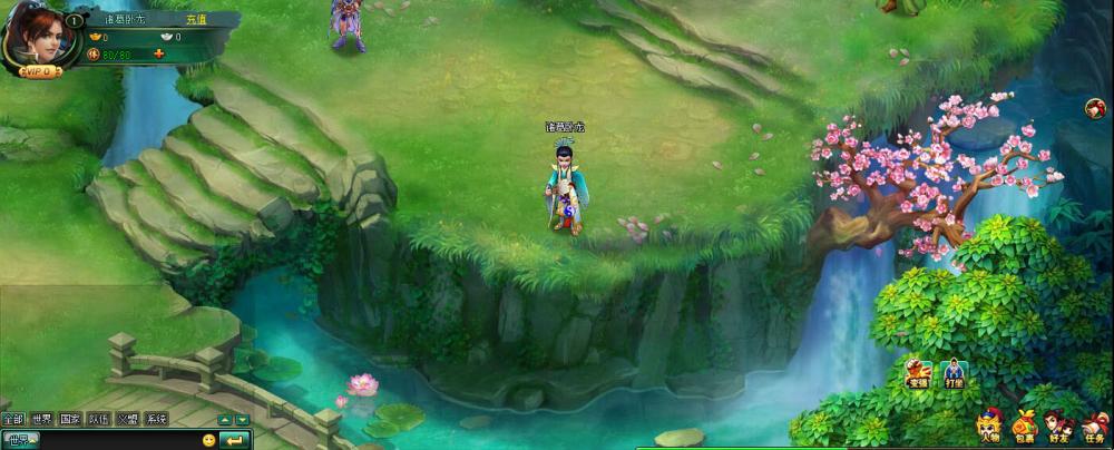 《水墨三国》游戏截图