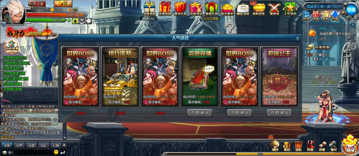 《街机之王》游戏截图