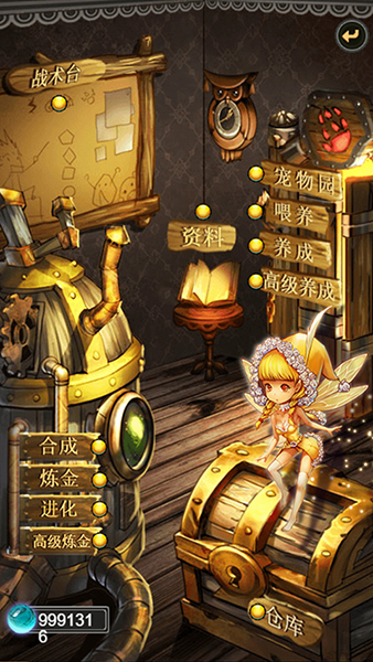 《龙与魔法士》游戏截图