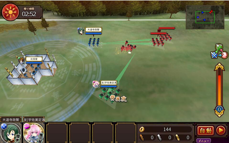 《战国的神刃姬X》游戏截图