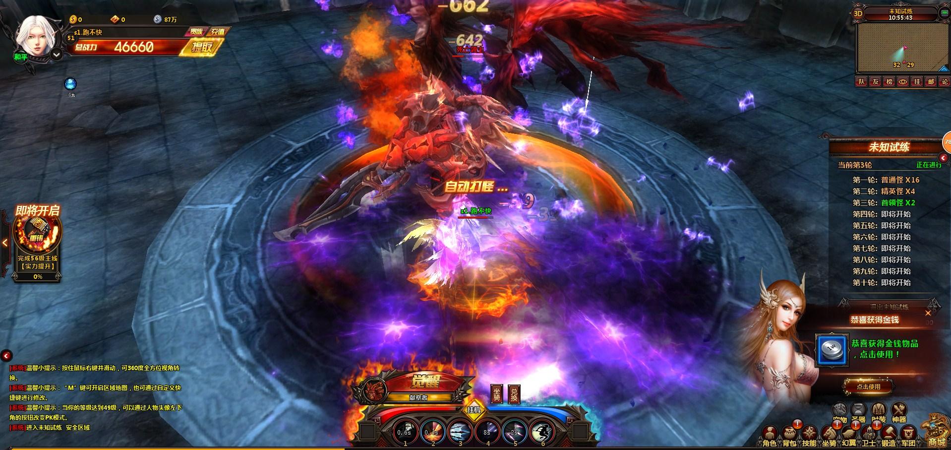 《魔兽王座》游戏截图