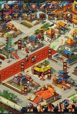 《幻世战国》游戏截图