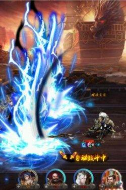 《赤壁传说》游戏截图