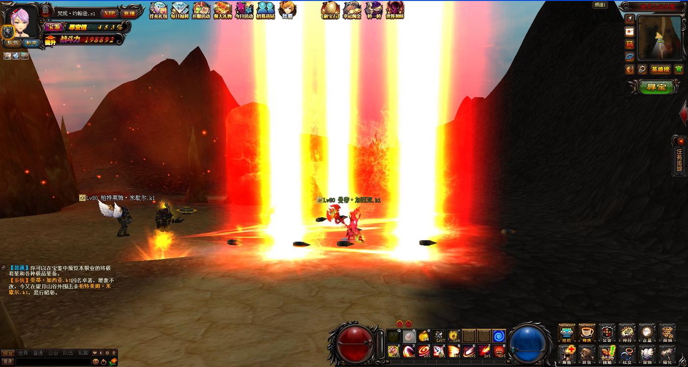 《暗黑II萌神》游戏截图