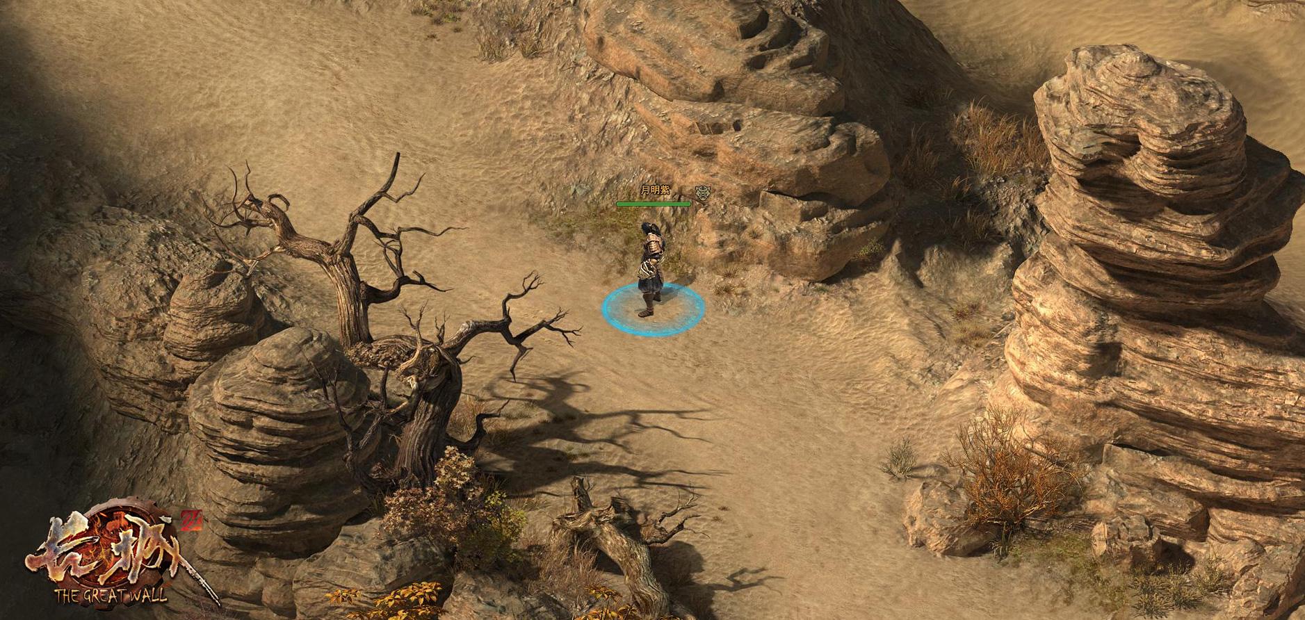 《长城OL》游戏场景截图