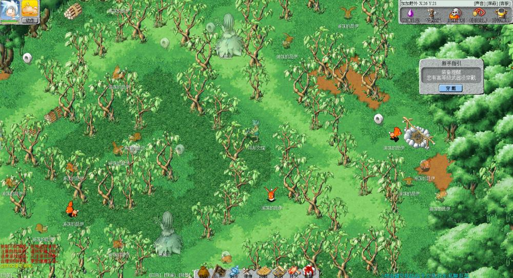 《勇士传说》游戏截图