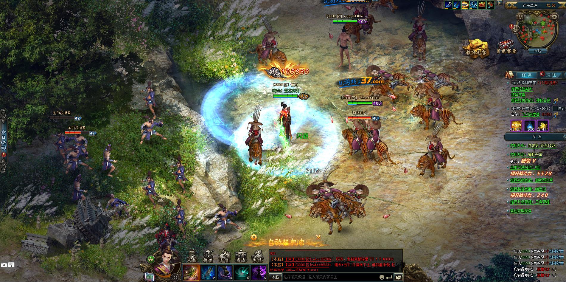 《君王之路》游戏截图