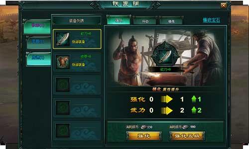 《大大争霸》游戏截图