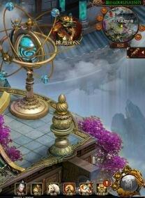 《神道之封神传奇》游戏截图
