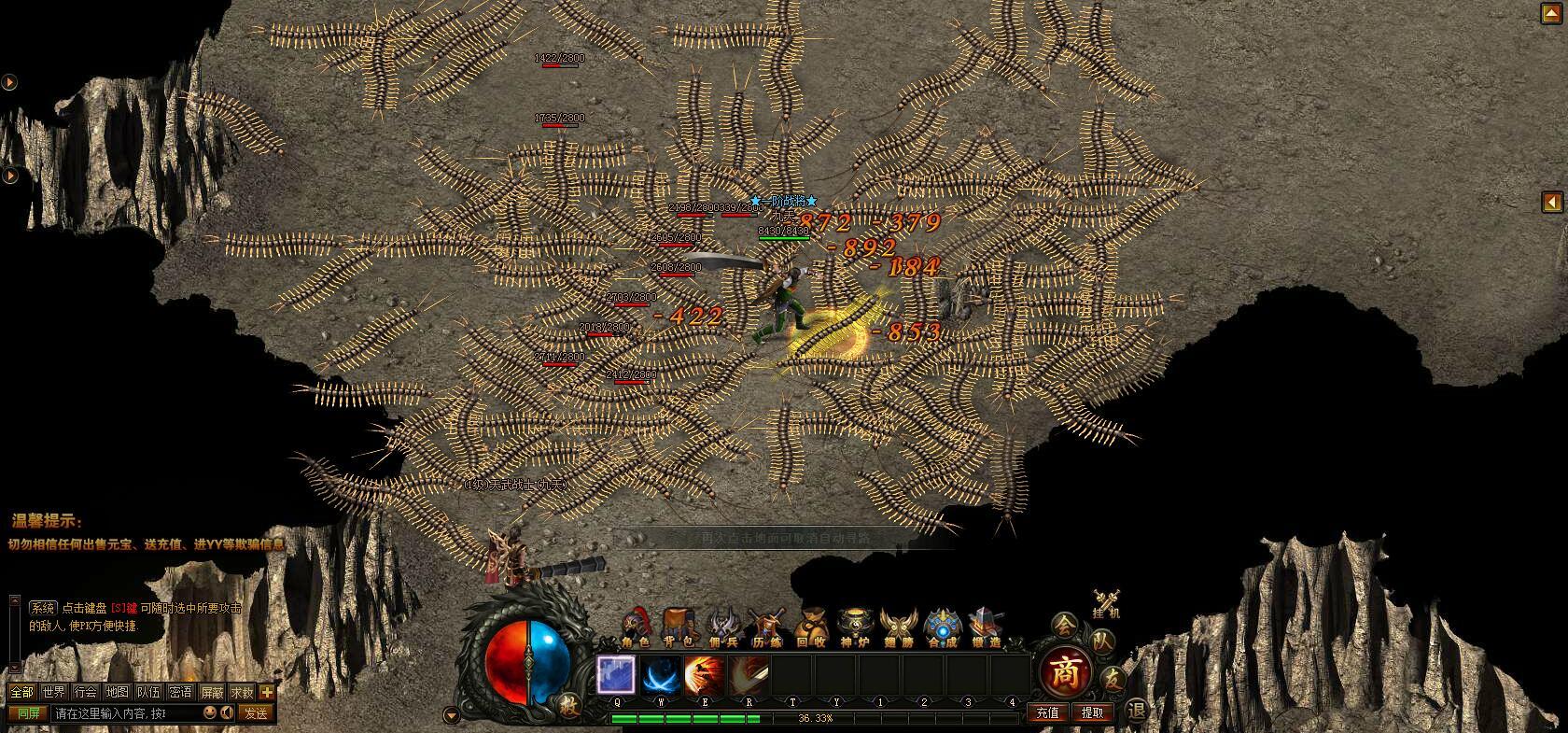 《传奇天下》游戏截图