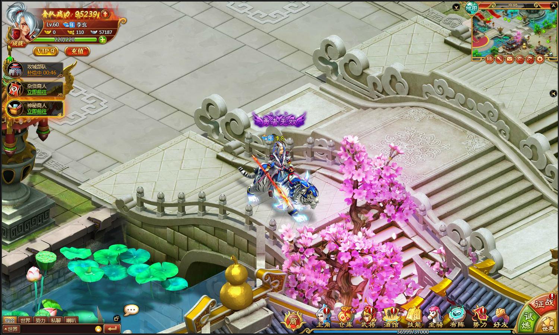 《大唐盛世》游戏截图