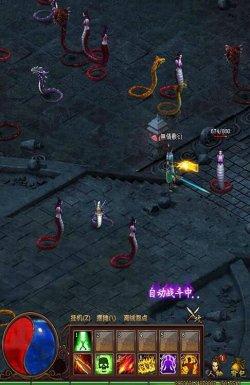 《至尊战神》游戏截图