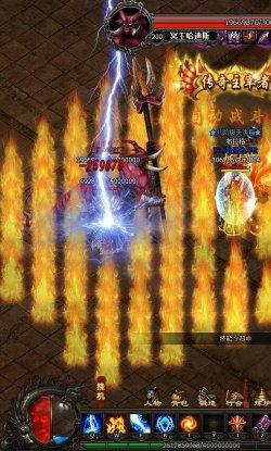 《浴血王城》游戏截图