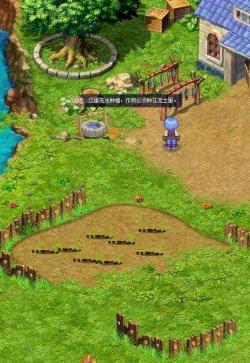 《易度迷城》游戏截图
