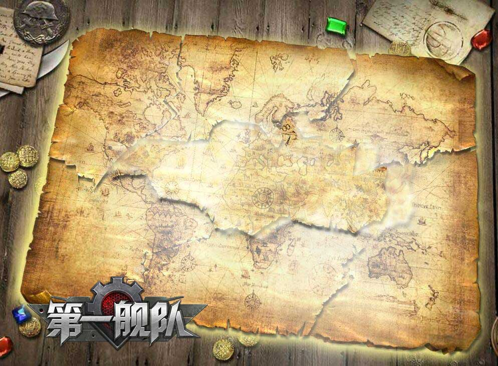 《第一舰队》游戏截图