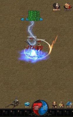 《热血英雄》游戏截图