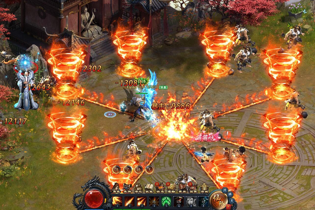 《神仙劫》游戏截图