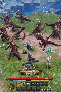 《剑灵洪门崛起》高清游戏截图
