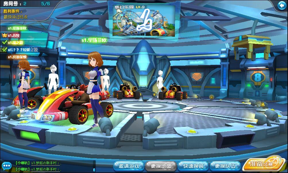 《热血赛车》游戏截图