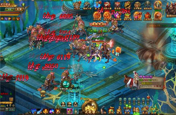 《狂仙》游戏截图