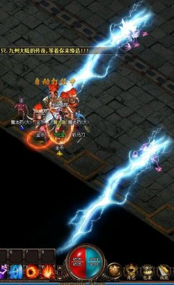 《攻城争霸》游戏截图