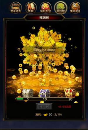 《一世之尊》游戏截图