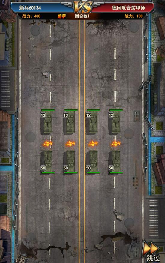 《全面警戒》游戏截图