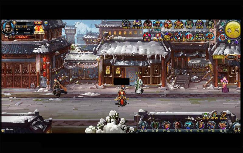 《三国诀》游戏截图