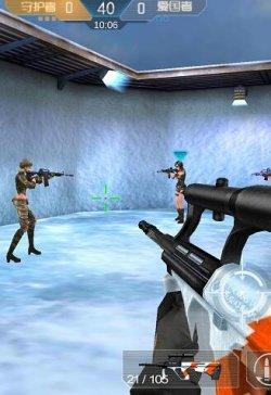 《疯狂的子弹》游戏截图