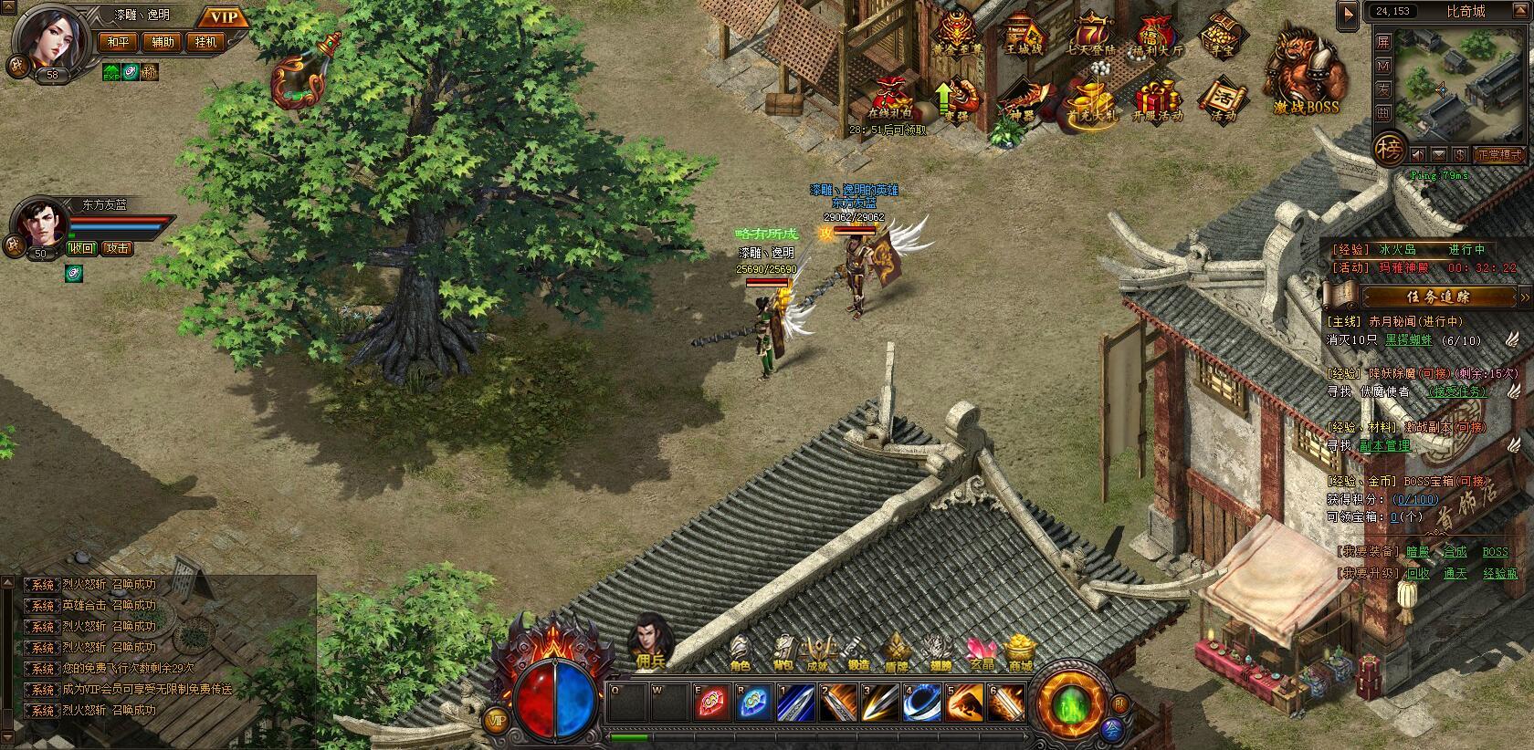 《沙城往事》游戏截图