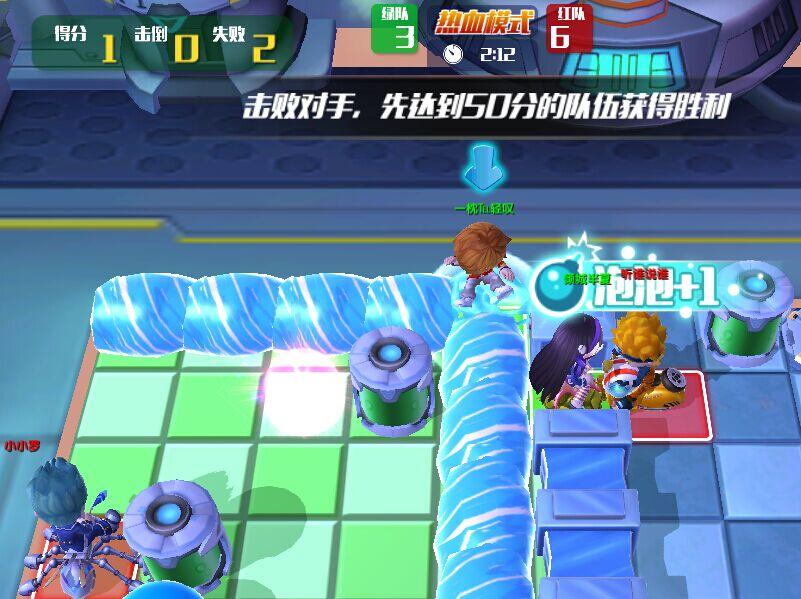 《泡泡炫斗》游戏截图