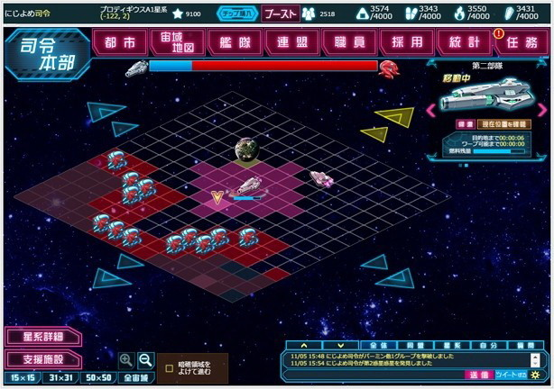 《超银河舰队》游戏截图
