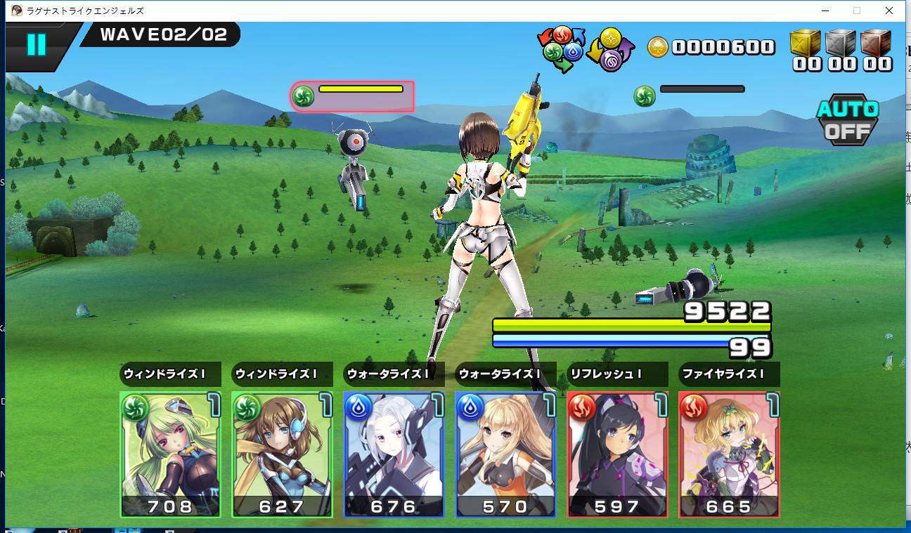 《拉格那攻击天使队》游戏截图