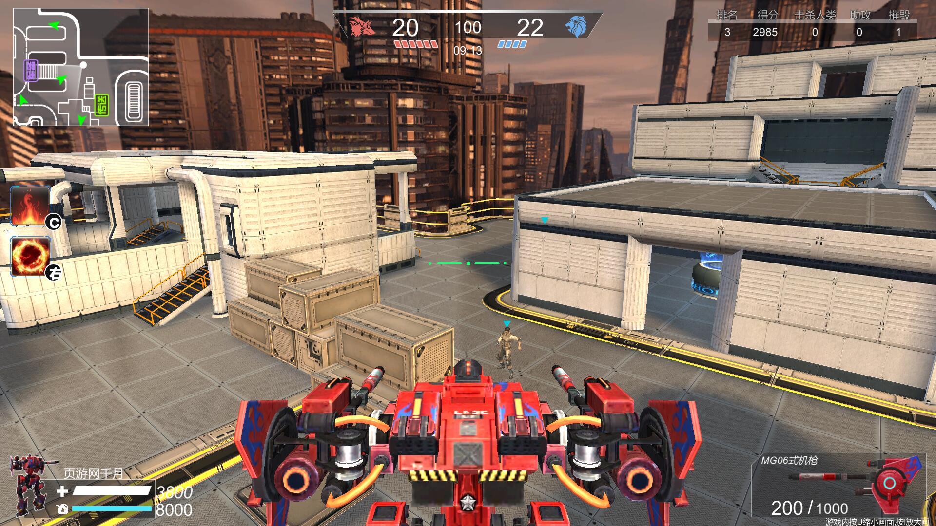 《重返战场》游戏截图
