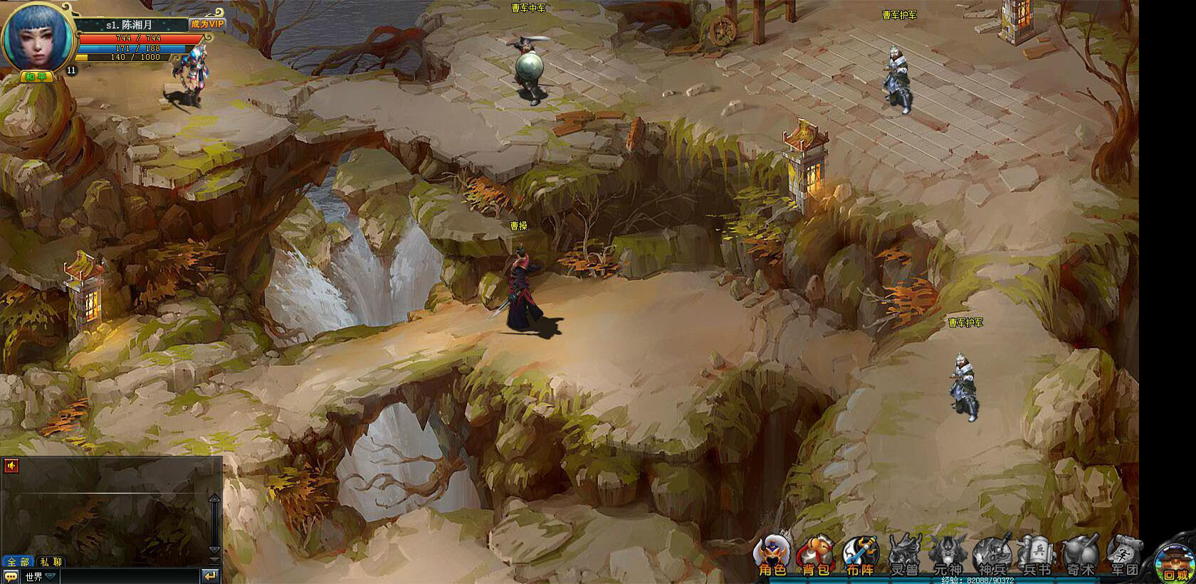 《名将天下》游戏截图