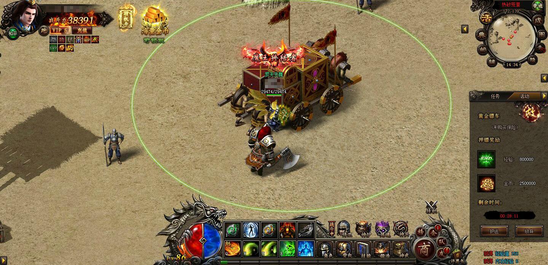 《攻沙》游戏截图