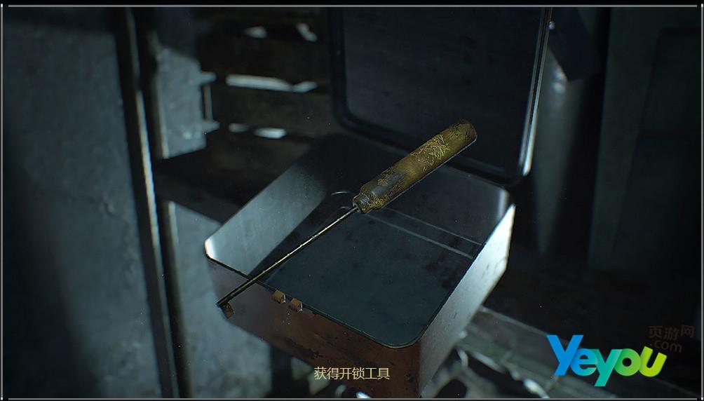 《生化危机7》游戏截图