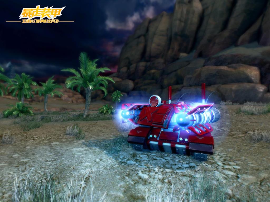 《暴走装甲》游戏截图