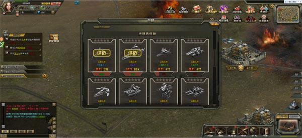 《钢铁苍穹》游戏截图