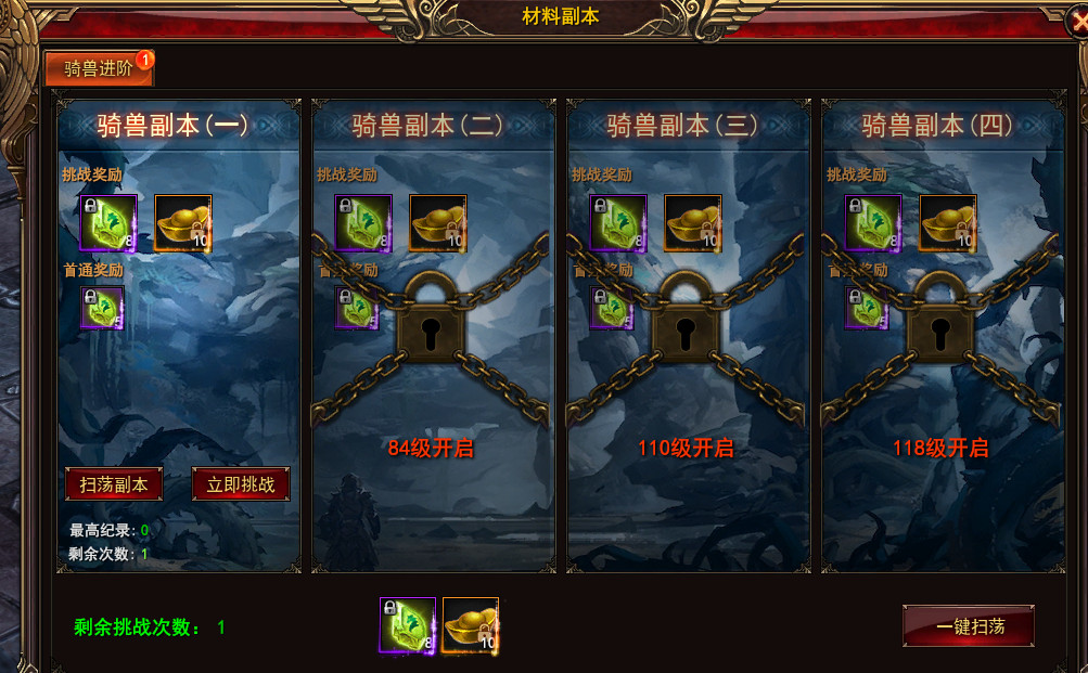 《神印王座》游戏截图