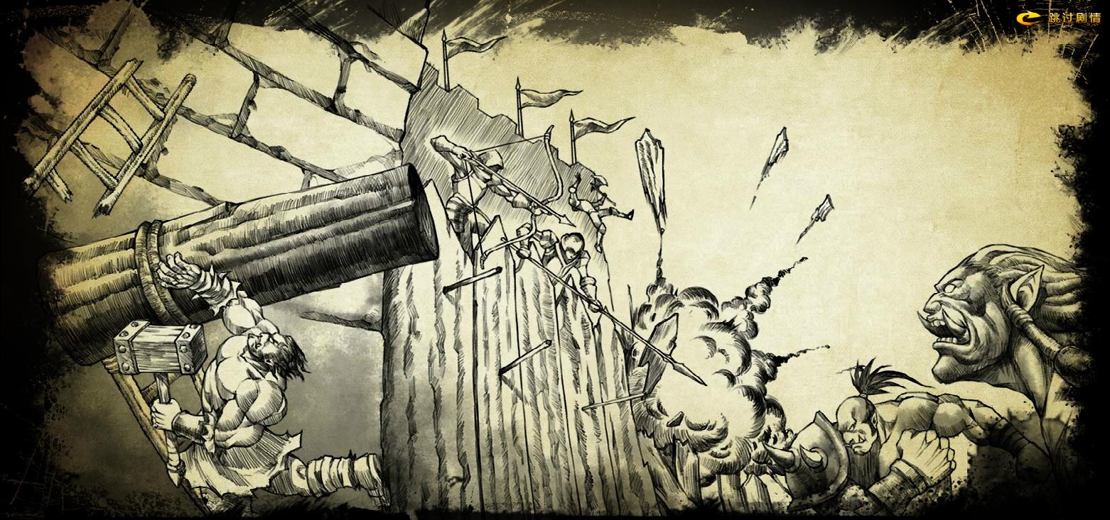 《激战世界》游戏截图