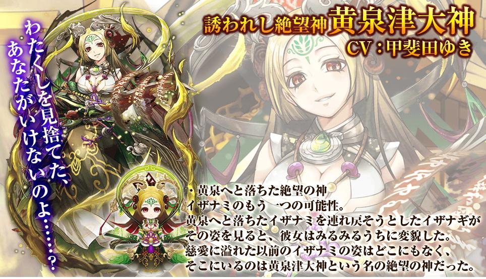 《十字世界物语》游戏人物介绍