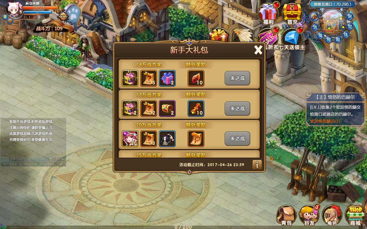 《武装少女》游戏截图
