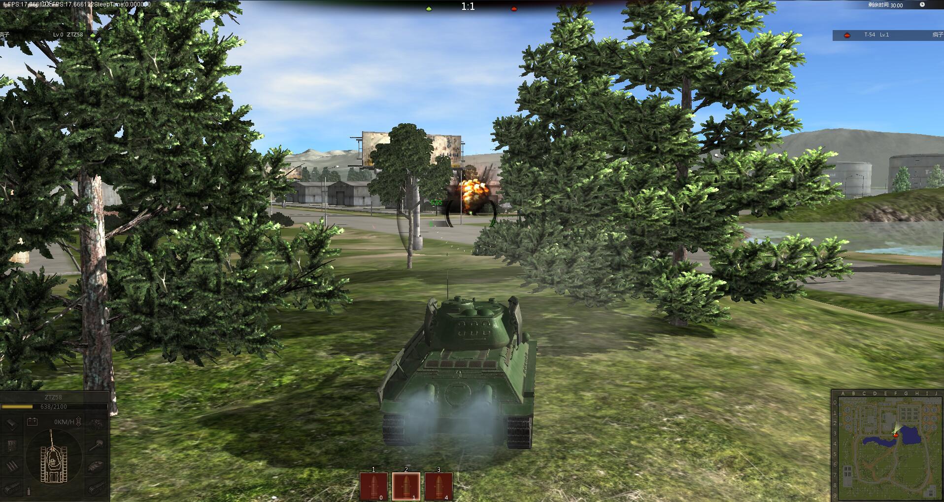 《陆战传奇》游戏截图