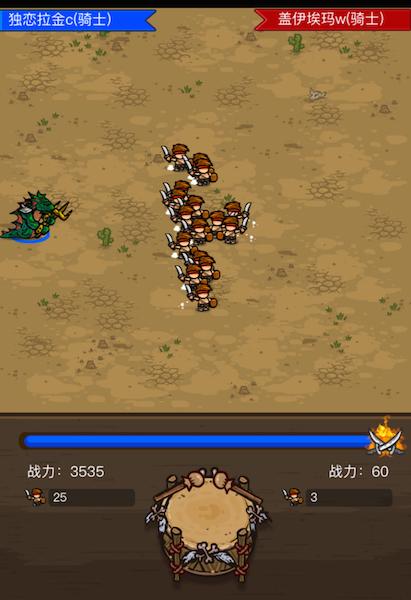 《啪啪军团》游戏截图