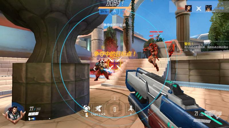 《枪战前线》游戏截图
