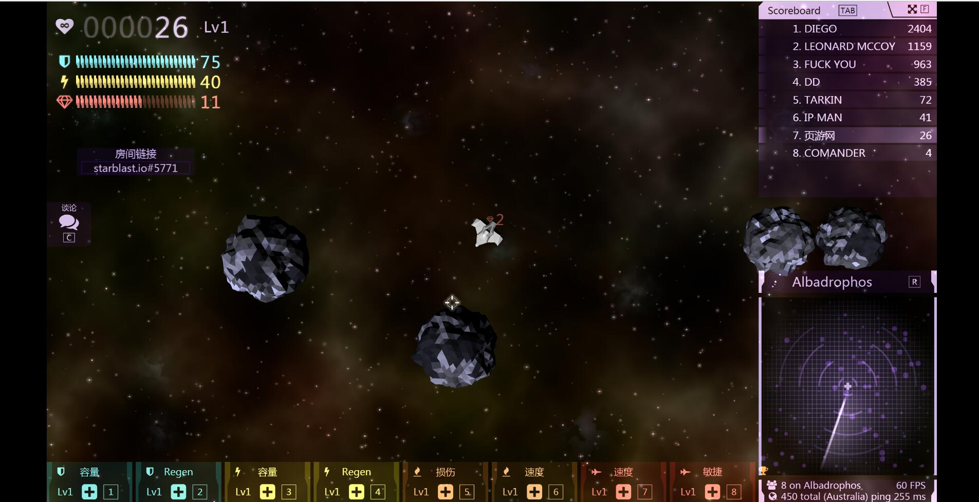 《Starblast.io》游戏截图