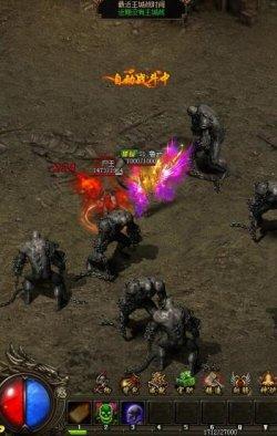 《烈焰裁决》游戏截图