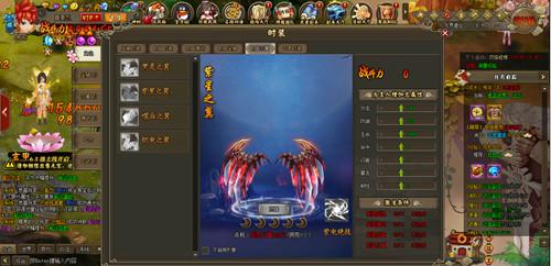 《灵域2》游戏截图